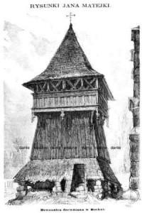 Dzwonnica drewniana w Bochni - zdjęcie reprintu, mapy