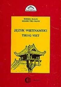 Język wietnamski. Podręcznik cz. 2 - okładka podręcznika