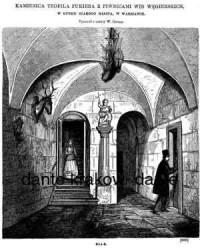 Kamienica Teofila Fukiera z piwnicami win węgierskich, w Rynku Starego Miasta, w Warszawie - zdjęcie reprintu, mapy