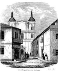 Kościół Świętego Franciszka Ksawerego - zdjęcie reprintu, mapy