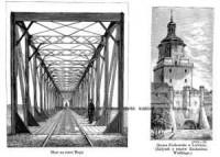 Most na rzece Bugu. Brama krakowska w Lublinie - zdjęcie reprintu, mapy