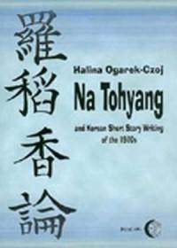 Na Tohyang and Korean Short Story Writing of the 1920s - okładka książki