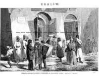 Przed kantorem loteryi liczbowej - zdjęcie reprintu, mapy