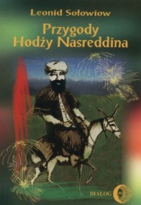 Przygody Hodży Nasreddina. Wozmutitiel spokojstwija - okładka książki