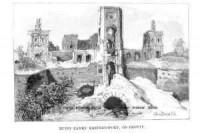 Ruiny zamku Krzysztopory, od frontu - zdjęcie reprintu, mapy