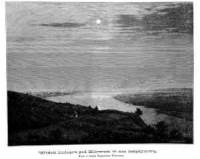Widok Dniepru pod Kijowem w noc książycową - zdjęcie reprintu, mapy
