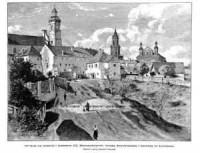 Widok na kościół i klasztor OO. Bernardynów, wieżę Trynitarską i katedrę w Lublinie - zdjęcie reprintu, mapy