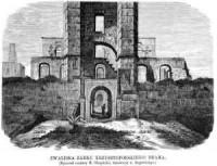 Zwaliska Zamku Krzysztoporskiego: Brama - zdjęcie reprintu, mapy