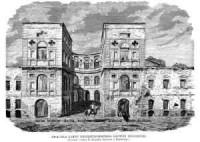Zwaliska Zamku Krzysztoporskiego: Główny Dziedziniec - zdjęcie reprintu, mapy