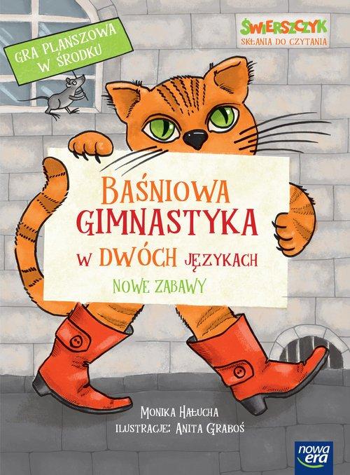 Baśniowa gimnastyka w dwóch językach. - okładka książki