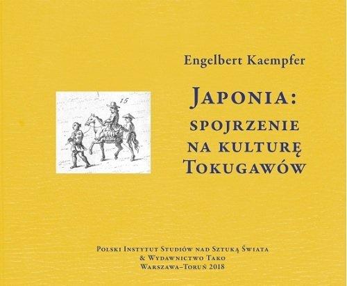 Japonia: spojrzenie na kulturę - okładka książki