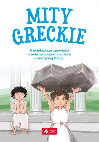 Mity greckie - okładka książki