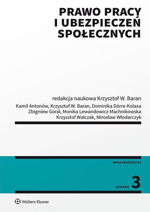 Prawo pracy i ubezpieczeń społecznych - okładka książki
