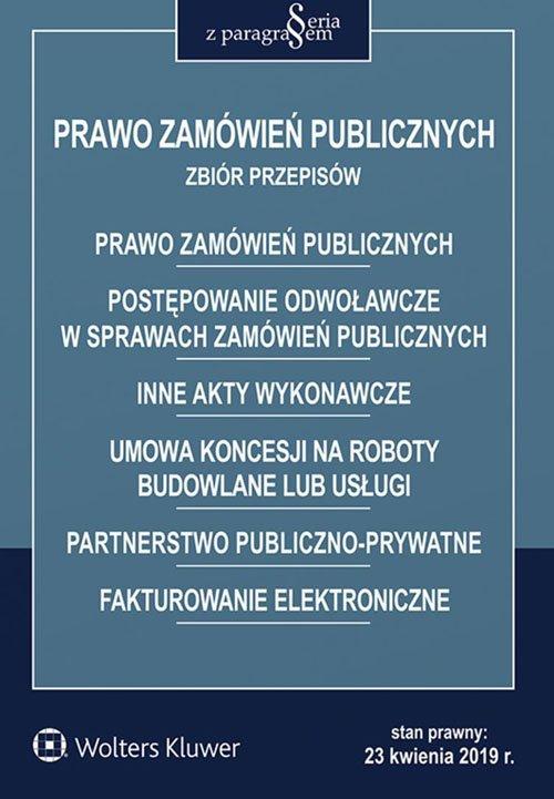 Prawo zamówień publicznych. Zbiór - okładka książki