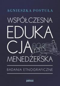 Współczesna edukacja menedżerska. - okładka książki