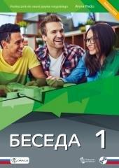 Beseda 1 podręcznik (+ CD) - okładka podręcznika