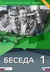 Beseda 1 zeszyt ćwiczeń (+ CD) - okładka podręcznika