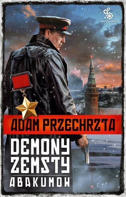 Demony zemsty. Abakumov - okładka książki