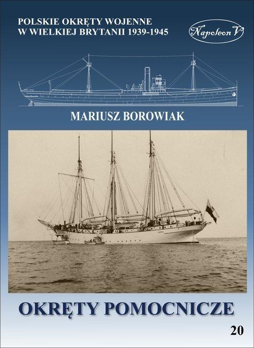 Okręty pomocnicze - okładka książki