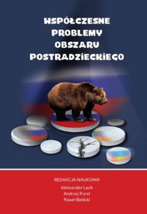 Współczesne problemy obszaru postradzieckiego - okładka książki
