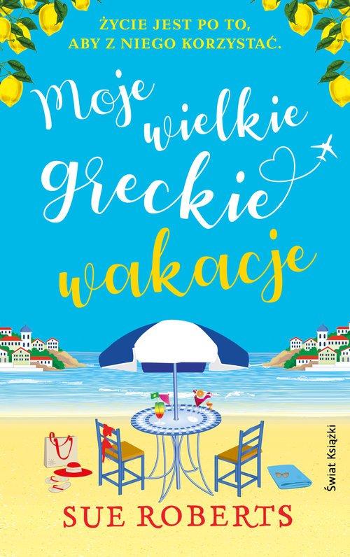Moje wielkie greckie wakacje - okładka książki