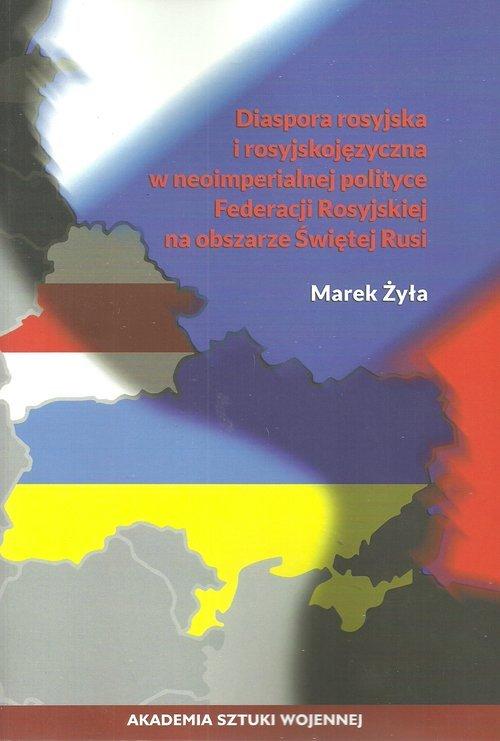 Diaspora rosyjska i rosyjskojęzyczna - okładka książki