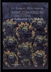 Śmierć, stan pośredni i odrodzenie - okładka książki