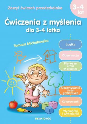 Ćwiczenia z myślenia dla 3-latków - okładka książki