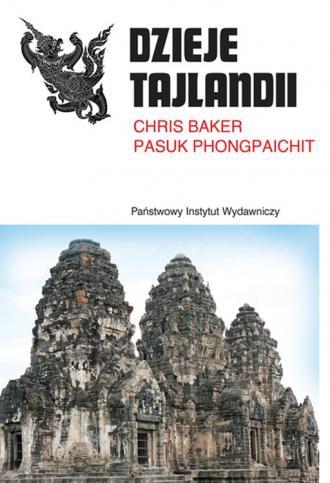 Dzieje Tajlandii - okładka książki