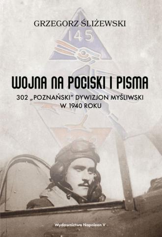 Wojna na pociski i pisma - okładka książki
