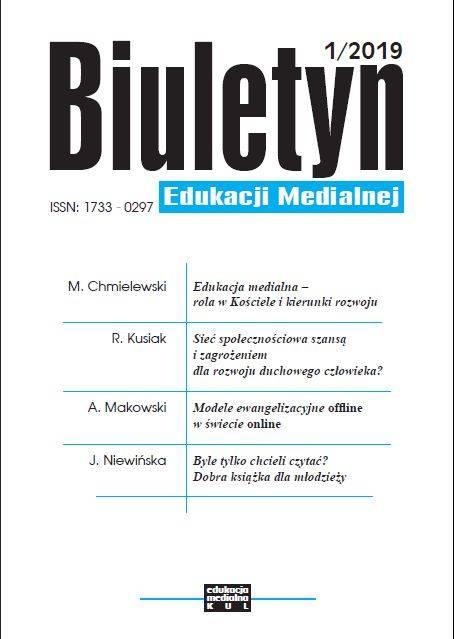Biuletyn Edukacji Medialnej 1/2019 - okładka książki