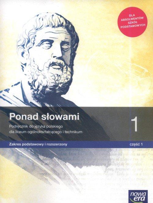 Język polski. Klasa 1. Liceum Ogólnokształcące. - okładka podręcznika