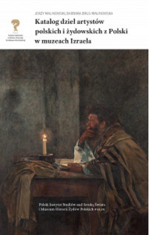 Katalog dzieł artystów polskich - okładka książki