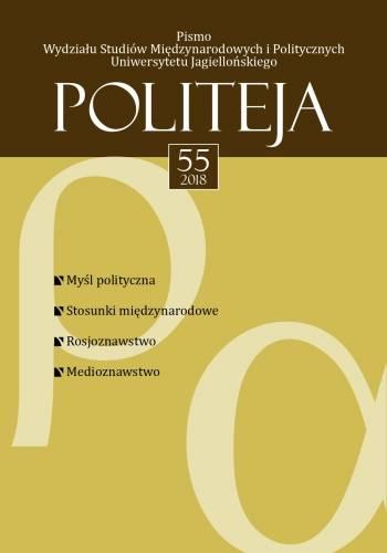 Politeja nr 55/2018 - okładka książki