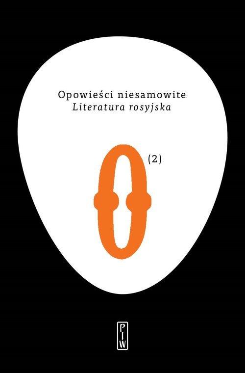 Opowieści niesamowite 2. Literatura - okładka książki