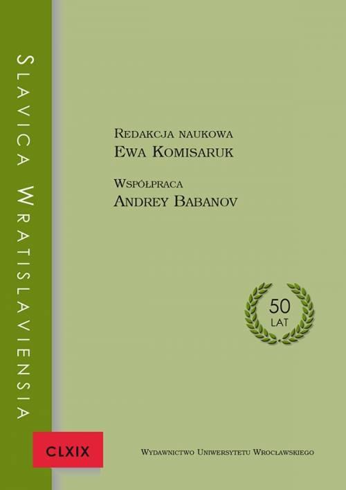 Slavica Wratislaviensia CLXIX - okładka książki