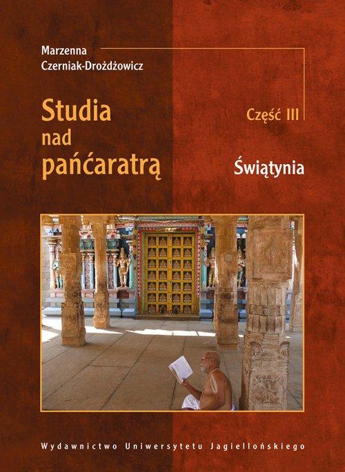 Studia nad pańćaratrą cz. 3. Świątynia - okładka książki