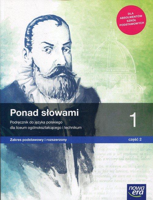 Język polski. Klasa 1. Liceum. - okładka podręcznika