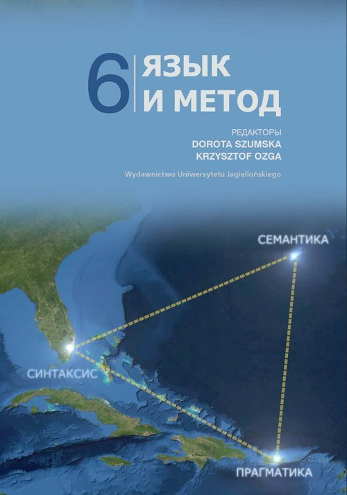 Język i metoda 6 Język rosyjski - okładka książki