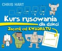 Kurs rysowania dla dzieci. Zacznij - okładka książki