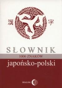 Słownik japońsko-polski. 1006 znaków - okładka książki