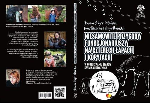 Niezwykłe przygody funkcjonariuszy - okładka książki