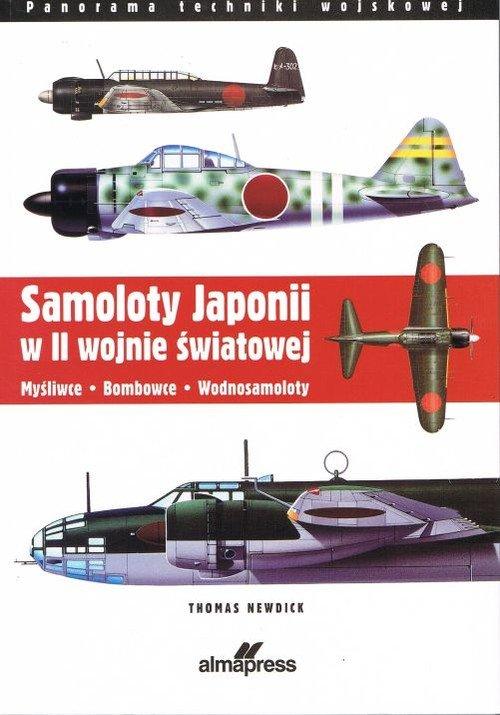 Samoloty Japonii w II wojnie światowej. - okładka książki