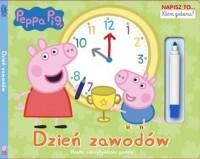 Świnka Peppa. Dzień zawodów - okładka książki