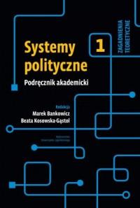 Systemy polityczne. Podręcznik - okładka książki