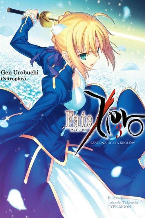 Fate/Zero #03 - okładka książki