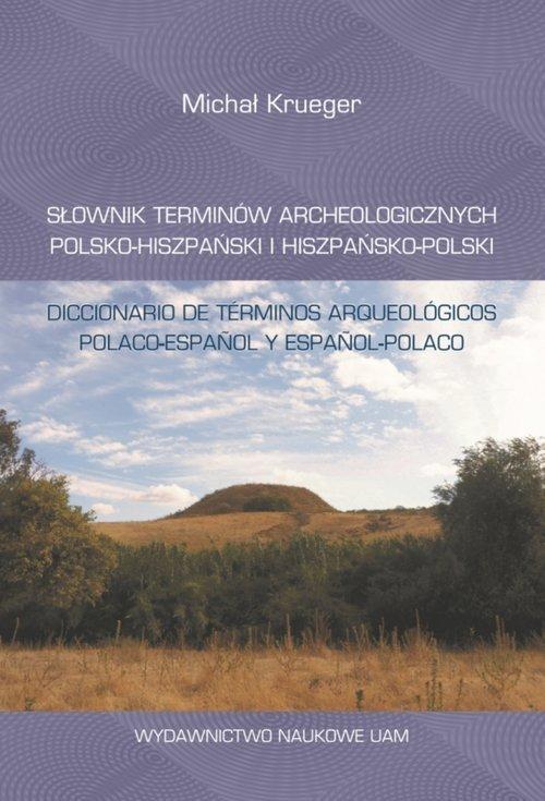 Słownik terminów archeologicznych - okładka książki
