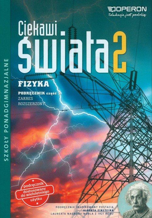 Ciekawi świata 2 Fizyka. Szkoła - okładka podręcznika