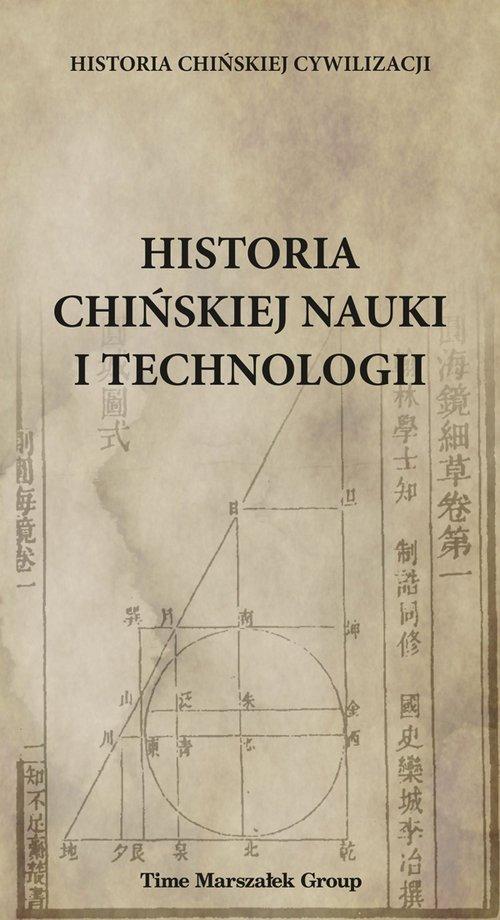 Historia chińskiej cywilizacji. - okładka książki