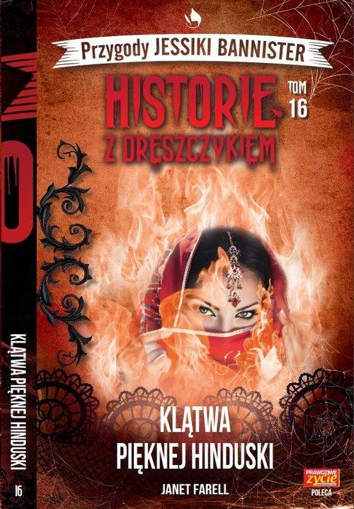 Historie z dreszczykiem. Przygody - okładka książki